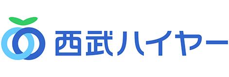 西武ハイヤー株式会社