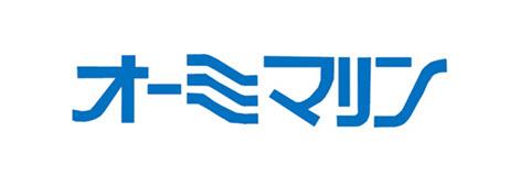 近江トラベル株式会社(オーミマリン)