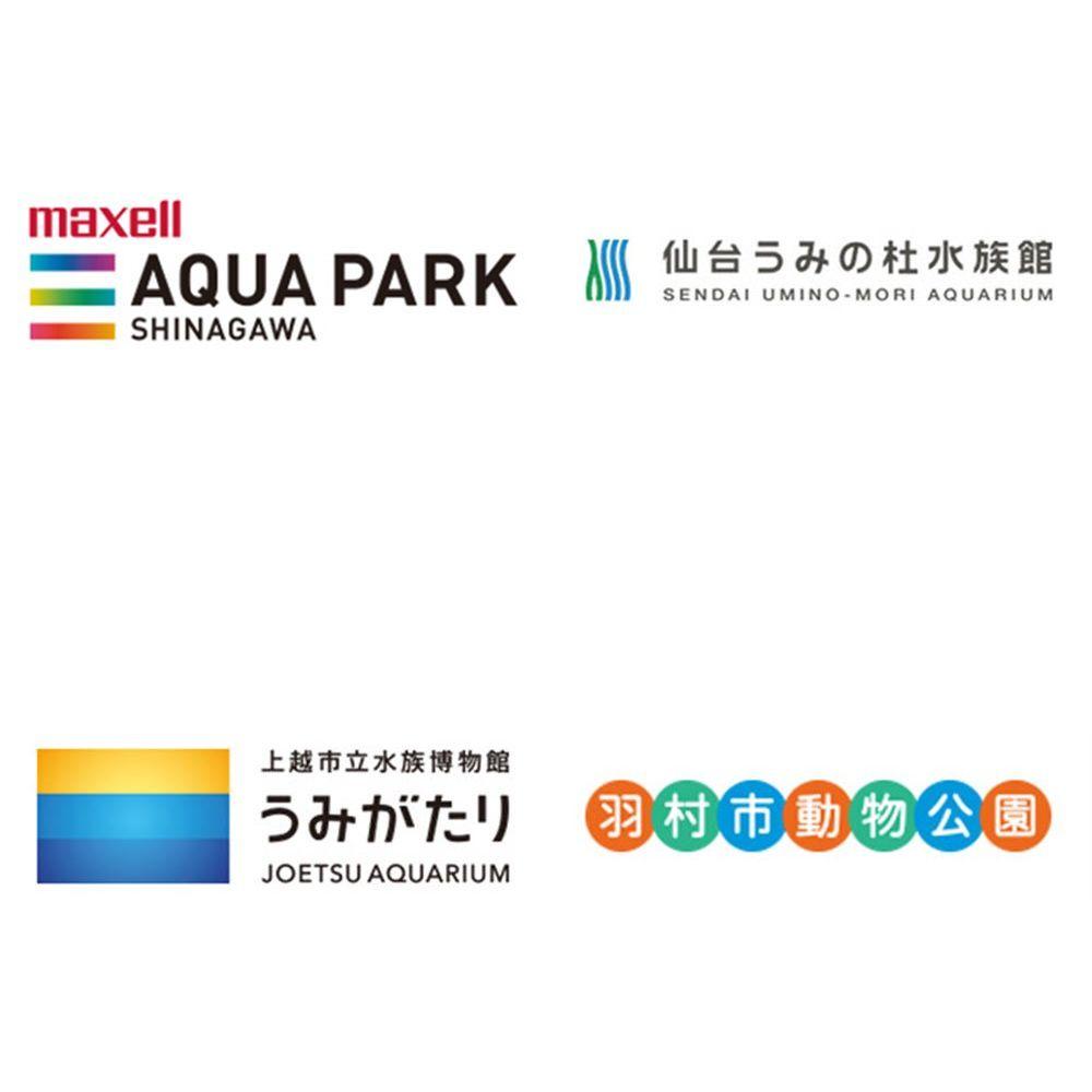 株式会社横浜八景島