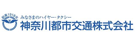 神奈川都市交通株式会社