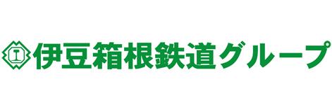 伊豆箱根鉄道グループ