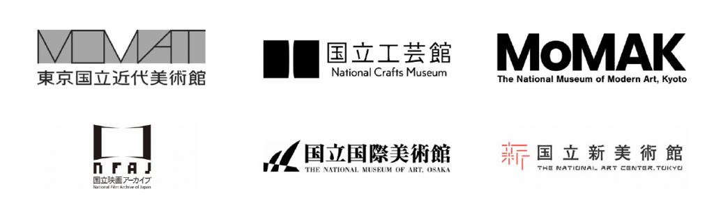国立美術館