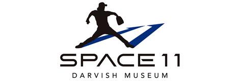 スペース11 ダルビッシュ ミュージアム