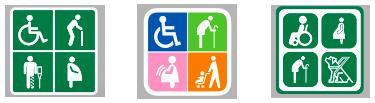 画像 車いすユーザーや高齢者、妊婦などのイラストが1枚に収められたマーク3種類
