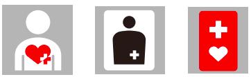 画像左 人の胸にハートが書かれた、ハートプラスマーク 中心 人の腹部のあたりにプラスが書かれた、オストメイトマーク 左 赤い札にプラスとハートが書かれたヘルプマーク