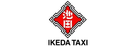池田タクシー