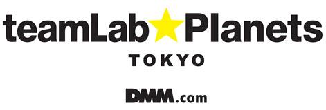 チームラボプラネッツ TOKYO DMM.com