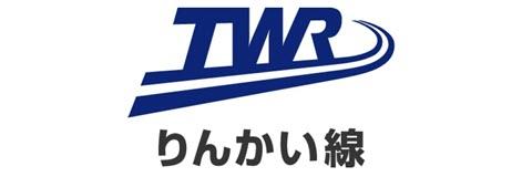 東京臨海高速鉄道(りんかい線)