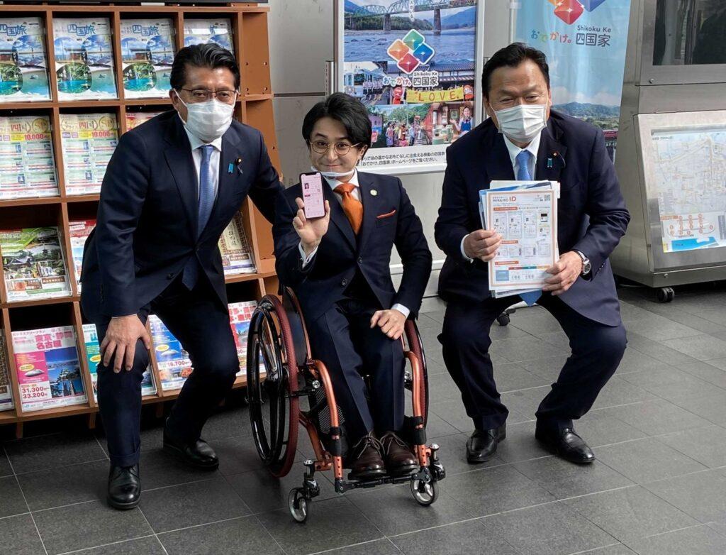 左から、平井デジタル改革担当大臣、代表・垣内、赤羽国土交通大臣