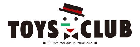 河口湖北原ミュージアム/ブリキのおもちゃ博物館