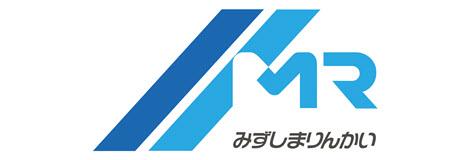 水島臨海鉄道