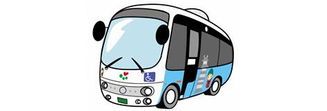 亀岡市コミュニティバス
