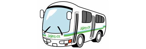 亀岡市ふるさとバス