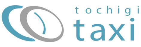 栃木県タクシー協会