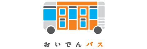 豊田市バス