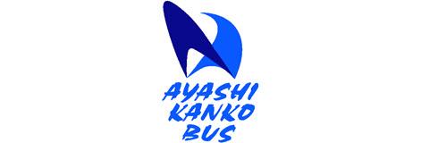 愛子観光バス