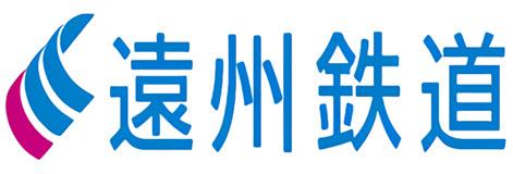 遠鉄バス/e-wing/e-LineR