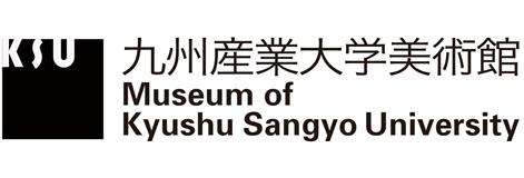 九州産業大学美術館