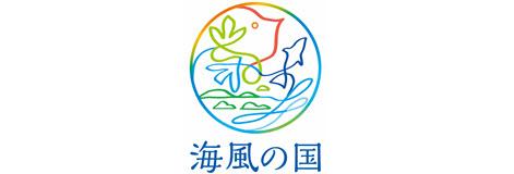 SASEBOクルーズバス海風(うみかぜ)