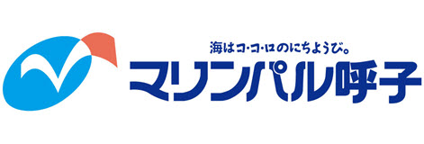 海中展望船ジーラ/七ツ釜遊覧船イカ丸
