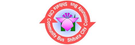新発田市コミュニティバス/市街地循環バス/川東コミュニティバス/まつうら号