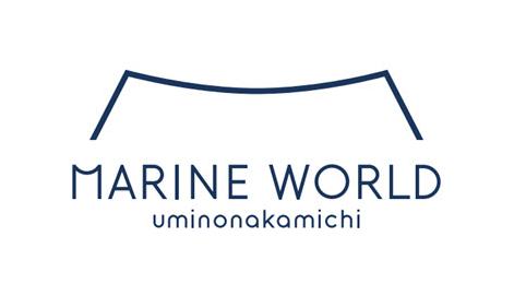 マリンワールド海の中道のロゴ