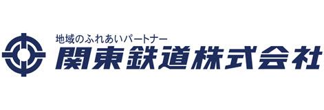 関東鉄道バス
