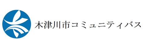 木津川市コミュニティバス